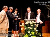krht-ak07-0511-450